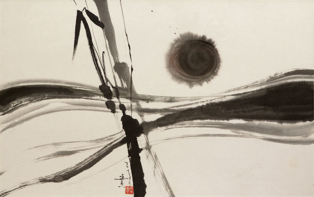 , 'Bamboo (MA-028),' 1977, Erik Thomsen