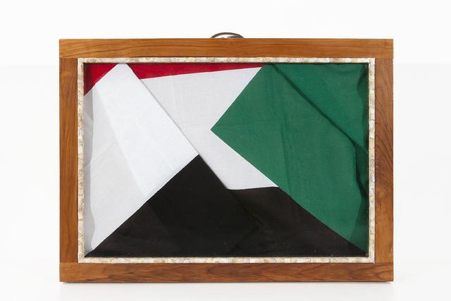 Meschac Gaba, 'Diplomatique (Sudan) ', 2008, Stevenson