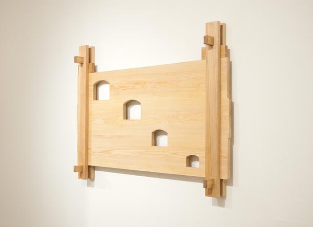 , 'Alignment #4,' 2015, C. Grimaldis Gallery