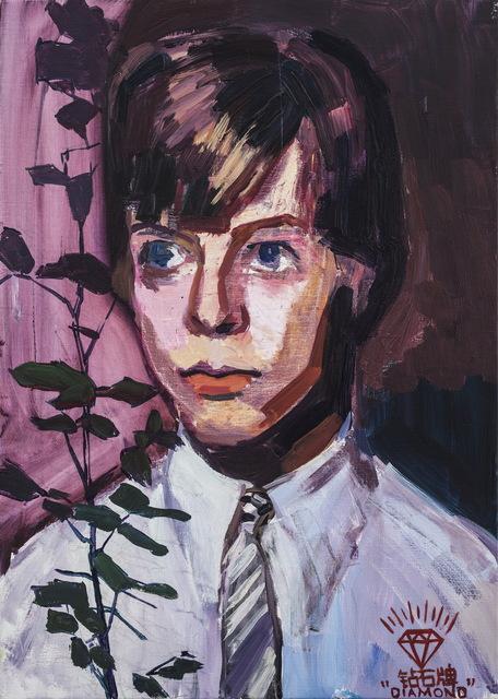 , 'David Bowie,' 2013, Aye Gallery