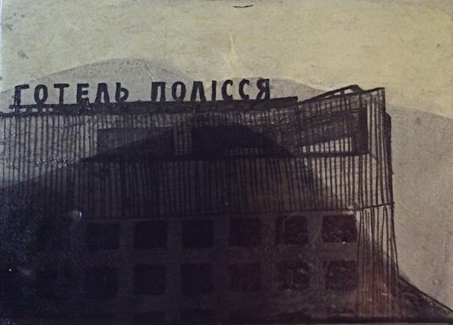 , 'Sans titre (Bambi à Tchernobyl),' 2015, Galerie Laurence Bernard