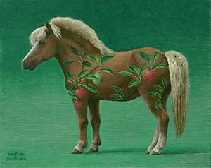 , 'Apple Pony,' 2015, Gallery Imazoo