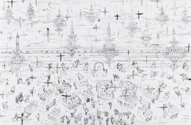 , 'Wedding Banquet of Farmers,' 2010, Tomio Koyama Gallery