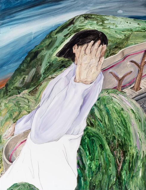 , 'The Gone Girl,' 2017, Yiri Arts