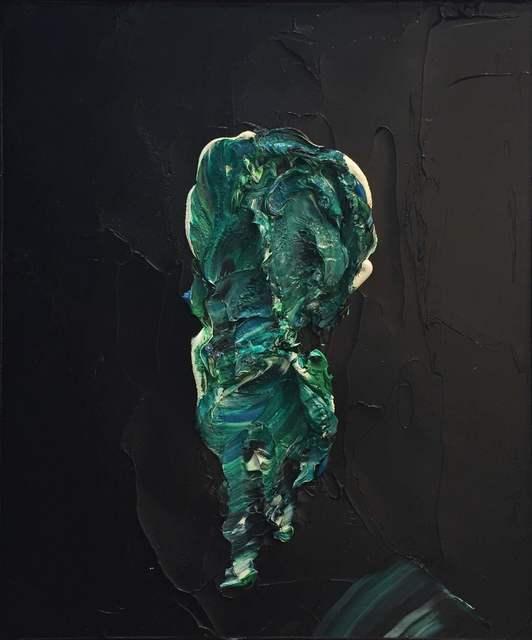 , 'FIFTH DIMENSION 29,' 2014, KOKI ARTS