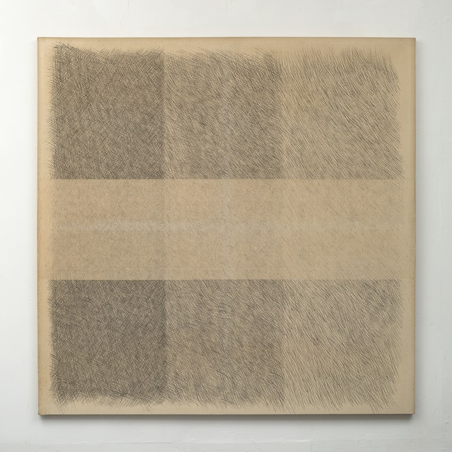 , 'Untitled With a Horizontal Thread Removed 02,' 1973, Jessica Silverman Gallery
