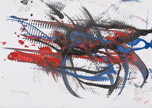 , 'Work SY-P-9,' 1996, Whitestone Gallery