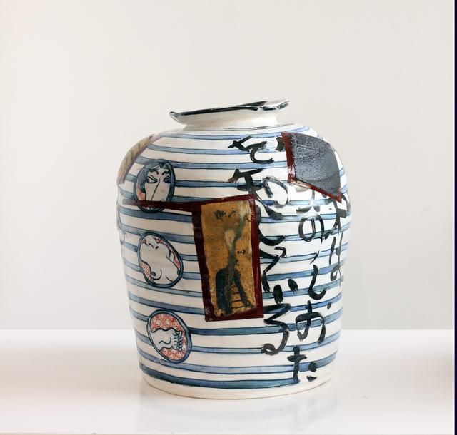 , 'Yobitsugi Style Vase #5,' , Masterworks Gallery