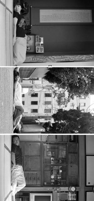 , 'Mieko Baba, 4:15 P.M., Aug 3, 2008, Koriyama, Fukushima / Kozue Baba(with Kazuhiko Miyazaki), 2:00P.M., Aug 13, 2008, Jingumae, Shibuya / Kenichi Baba, 4:10 P.M., Aug 3, 2008, Koriyama, Fukushima,' , Blindspot Gallery