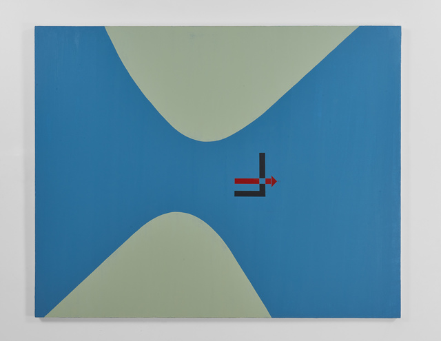 , 'El Lissitzky Monogram,' 2017, Postmasters Gallery
