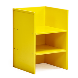 Armchair #47 (yellow)
