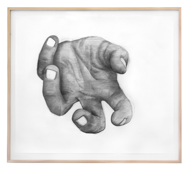 , 'erreichen,' 2017, galerie burster