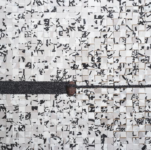 , '不立文字 Understanding beyond words 34,' 2016, Regina Gallery - Seoul