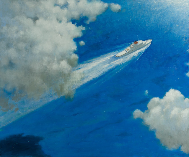 , 'Sea Road to Bimini,' , ArtStar