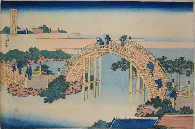 , 'The Drum Bridge at Kameido Tenjin Shrine,' ca. 1830, Ronin Gallery