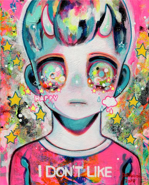 Hikari Shimoda, 'Living in Transparent Darkness #1', 2019, Dorothy Circus Gallery