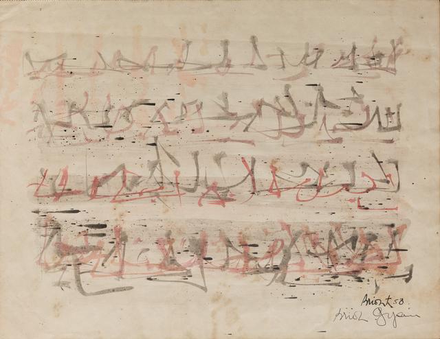 , 'Written Desert ,' 1958, October Gallery