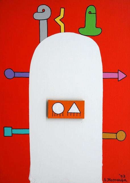 , 'Five Red まんなかにしろまるさんかく,' 1993, Aki Gallery