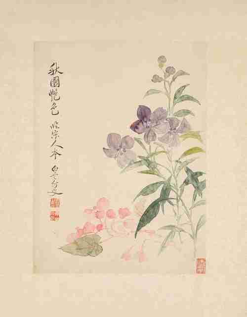 , 'Autumn Flowers,' , Liang Yi Museum