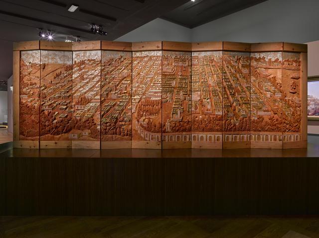 , 'La Conquista ,' 2015, Lisson Gallery
