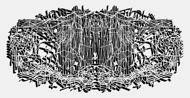 , '1403,' 2014, Ruth Benzacar Galería de Arte