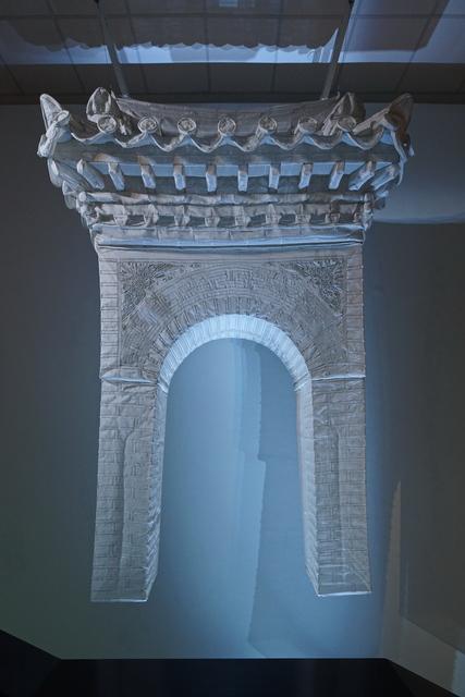 , 'Gate,' 2003, Singapore Art Museum (SAM)