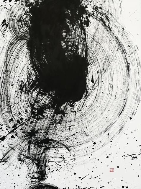 , 'Gossamer,' 2018, Yuan Ru Gallery