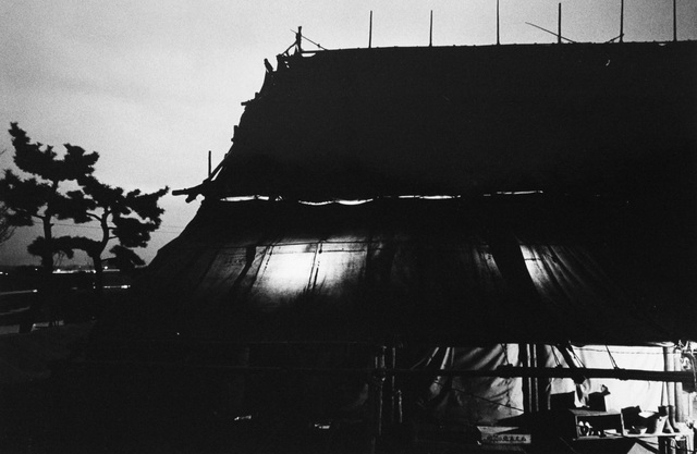 , 'Circus Tent from the series Circus,' 1956, 1957, vintage print, IBASHO