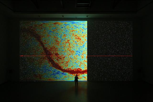 , 'The Radar,' 2014, EYE Filmmuseum Amsterdam