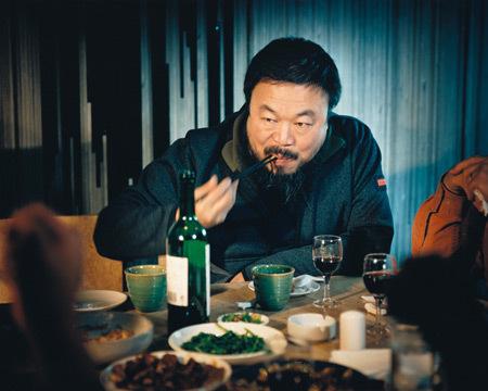 , 'Ai Weiwei,' 2006, Nohra Haime Gallery