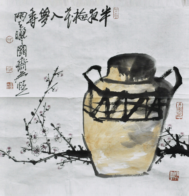 , 'Chinse Painting 半夜梅花入梦香 Midnight Plum Made Dream Fragrant ,' ca. 2013, Hangzhou Calligraphy and Painting Society