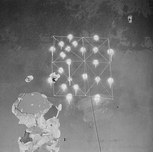 , 'Vandalism Series 74V18,' 1973-1975, wallspace_1