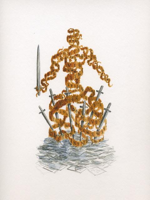 , 'Seven of Swords,' , ArtYard