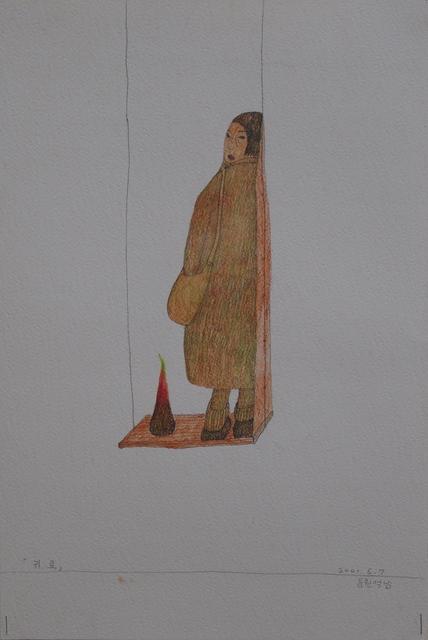 , 'Coming Back Home,' 2001, Hakgojae Gallery