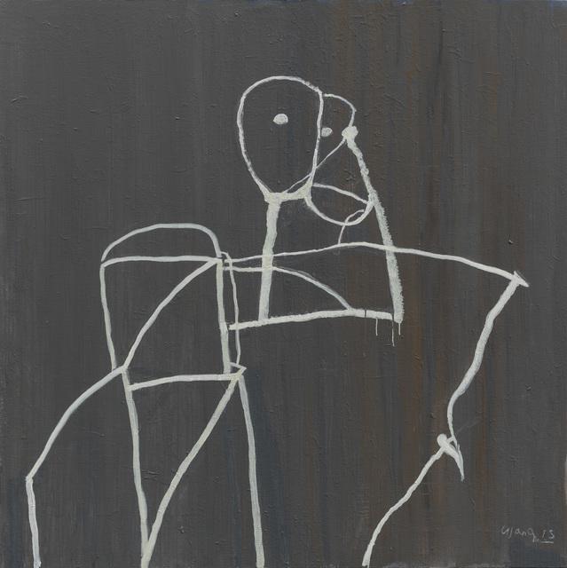 , 'Line No.1 线之一,' 2015, PIFO Gallery