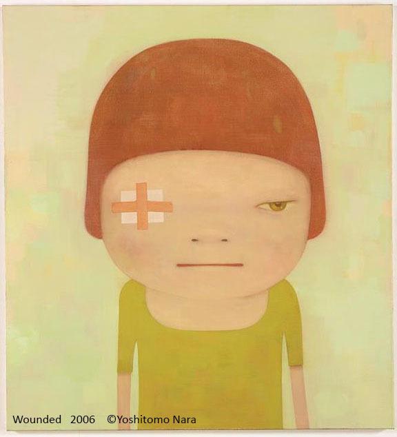 , 'Wounded,' 2014, Asia Society Hong Kong