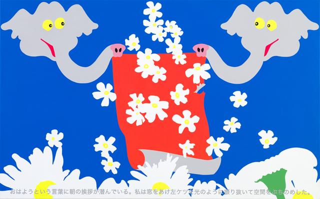 , 'Good morning,' 2014, Take Ninagawa
