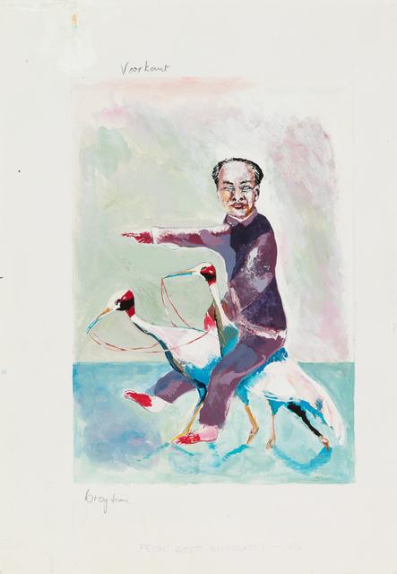 , 'voorkant,' 1990, Stevenson
