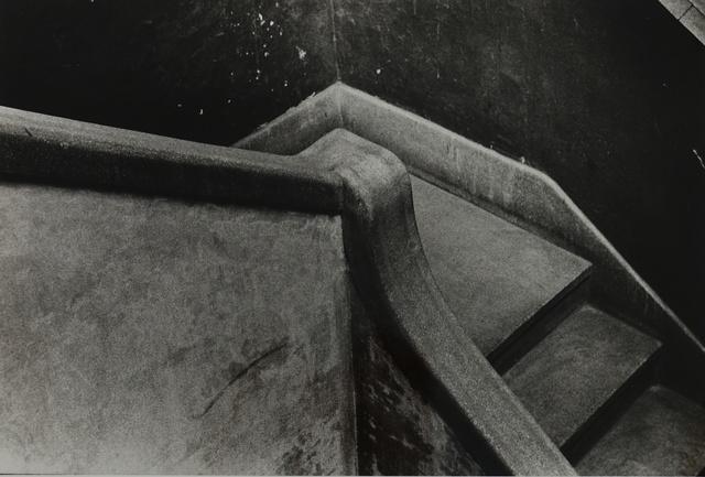 , 'Yokohama Gorakuso #21,' 1986-1987, Michael Hoppen Gallery
