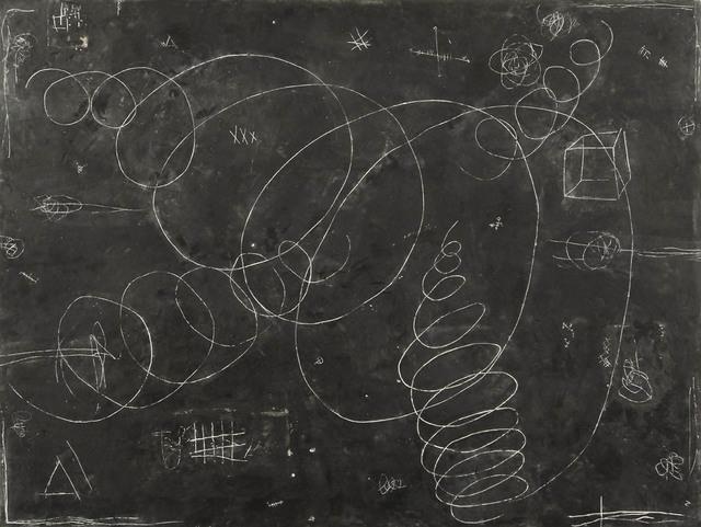 , 'Dark Energy 4,' 2015, Clark Gallery