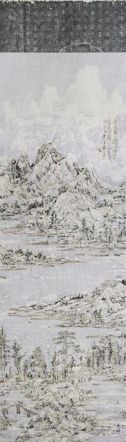 , 'Houshan 後山圖 No16-SNWT0326,' 2016, Alisan Fine Arts