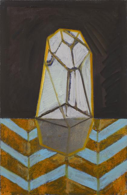 , 'Pot 花盆,' 2016, Arario Gallery