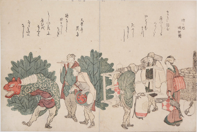 , 'Shishi Dancers on New Year's Day,' 1804, Ronin Gallery