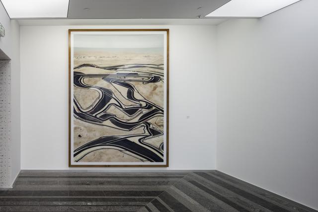 , 'Bahrain I,' 2005, PinchukArtCentre