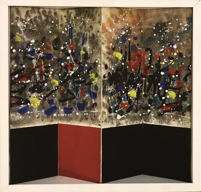 Antônio Bandeira, 'S/título', 1950-1960, samba arte contemporânea
