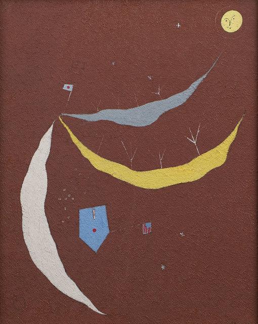 , 'Topsy Turvy,' 1941, Weinstein Gallery