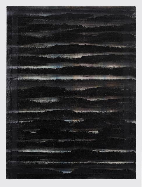 , 'montenegro,' ca. 1996, Charles Nodrum Gallery