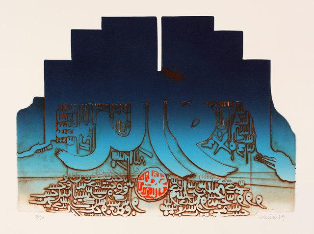 , 'Oriental Quintet II ,' 1989, Meem Gallery