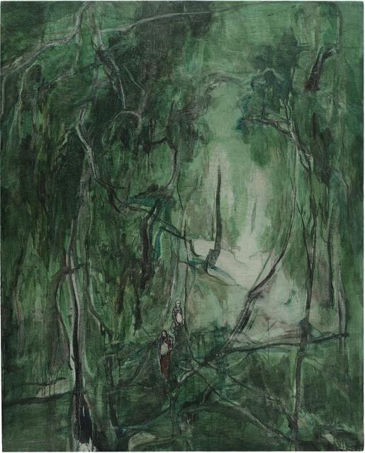 , '罗浮山人Luofu Hillman,' 2017, Aye Gallery