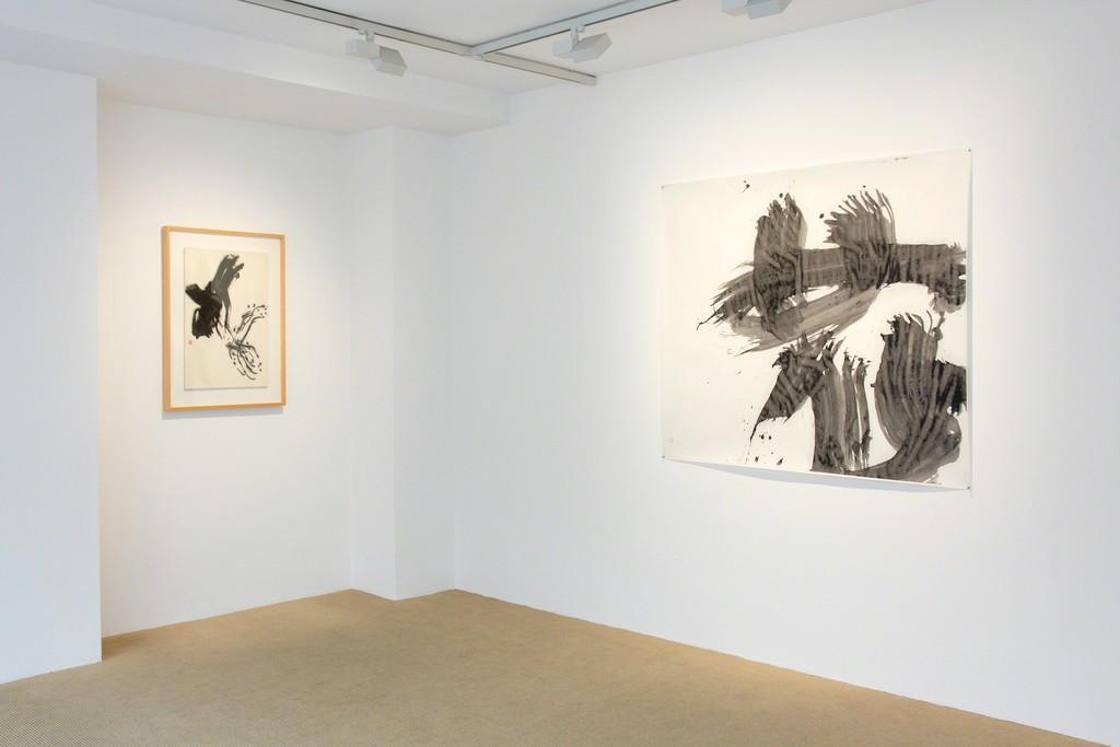 SHO - Modern Japanese Art of Writing | Japan Art - Galerie